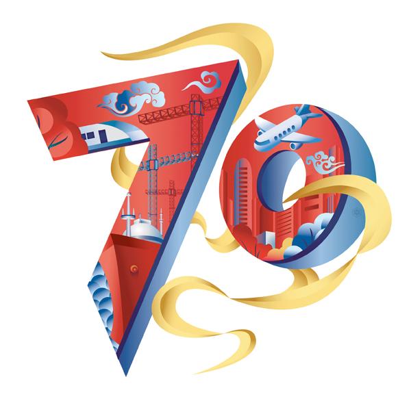 中国70周年的发展也是给世界更多机遇,一带一路带来更多共享机会-马雪晶.jpg