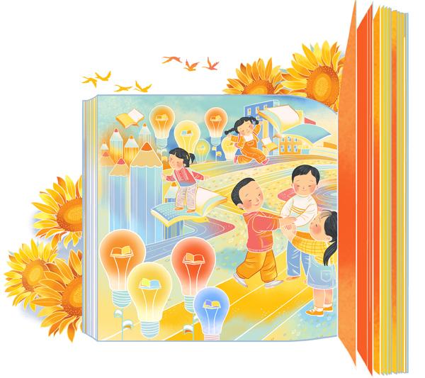 0930-06改革开放以来中国的教育改革取得巨大成就,并在创新上取得更大进展.jpg