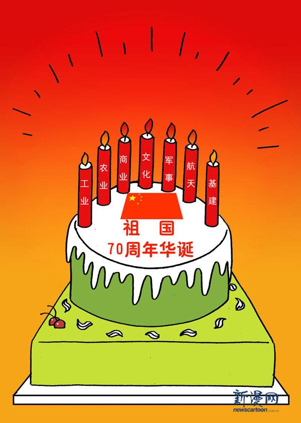 1001-05生日蛋糕-何影.jpg