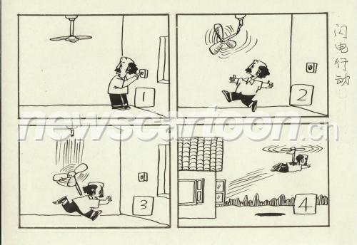 接线电路图漫画