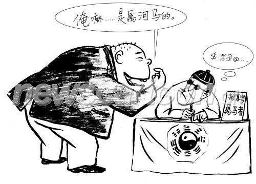 法制漫画简笔画
