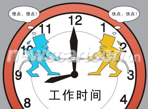 拔河比赛卡通图片