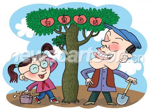 邻里和睦温馨卡通图片_《文明新风尚》之《家庭美德篇》4