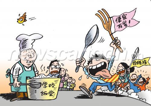 全家人吃饭的图片漫画 宝宝不爱吃饭的图片 捡垃圾的图片漫画
