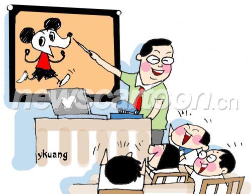 卡通老师上课图片
