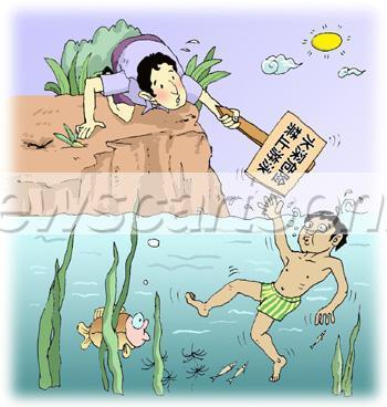 暑期游泳防溺水