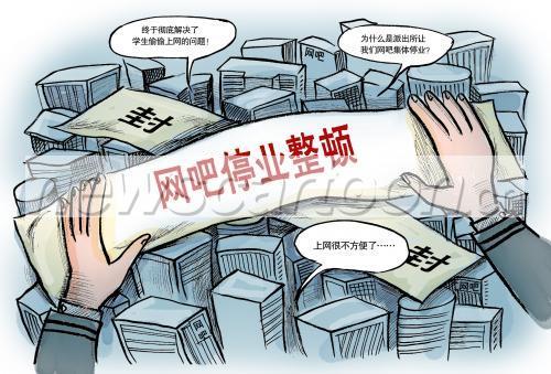 职教中心负责就业指导的杨老师坦言我们校的学生