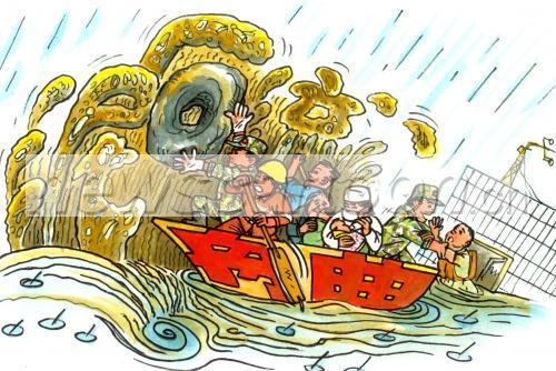 风雨同舟-中国新闻漫画网 newscartoon