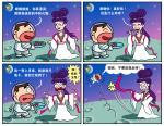 中秋 花菜/美味的中秋礼物 作者: 花菜公子