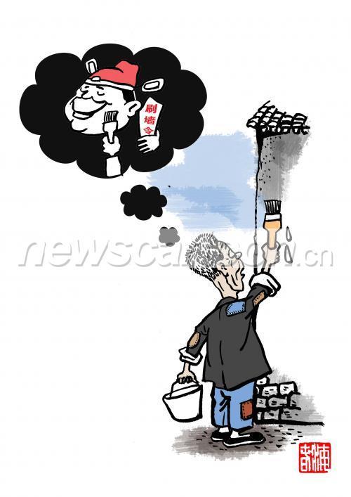 煤矿工人形象图片,卡通工人形象,装修工人 卡通形象 ...