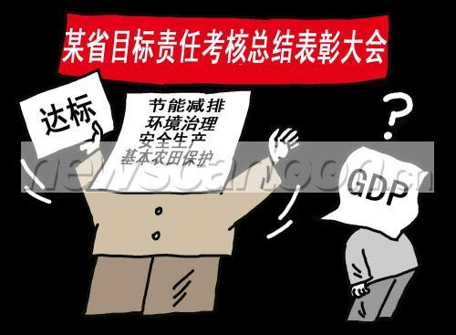 gdp论英雄_简单以GDP论英雄的时代该终结了