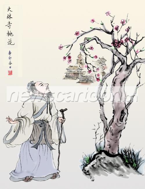 白居易 《大林寺桃花》图片
