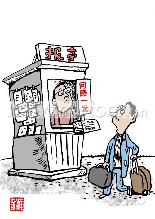 ppt素材 读书读书背景素材读书卡通_点力图库