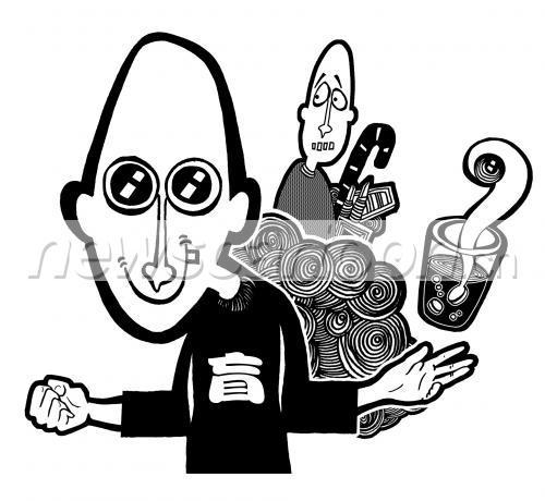 动漫 卡通 漫画 设计 矢量 矢量图 素材 头像 500_460