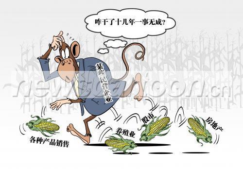 动漫 卡通 漫画 头像 500_348