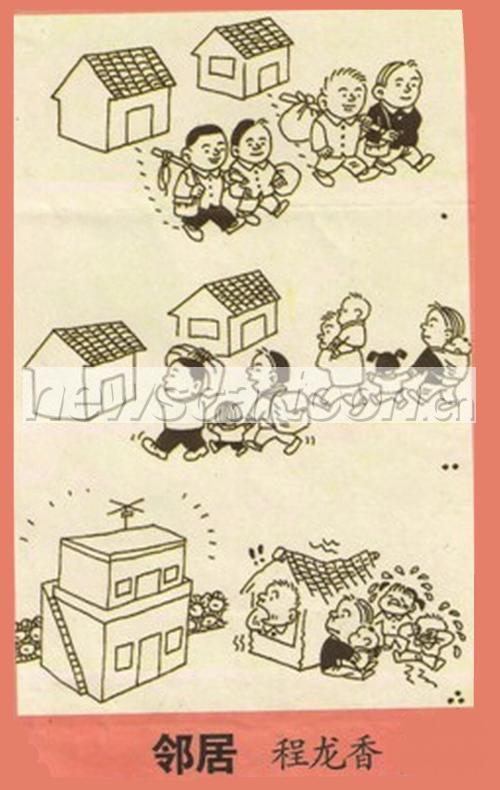 中国漫画漫画网newscartoonkuku新闻漫画图片