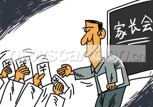 动漫老师互慰福利图|动漫丝短裙老师美女|动漫老师被