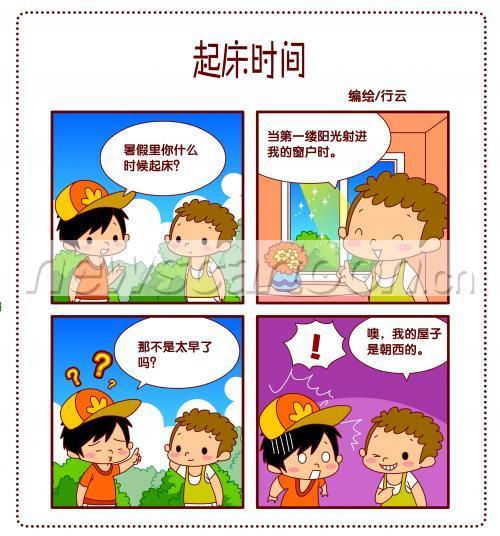 儿童四格漫画素材