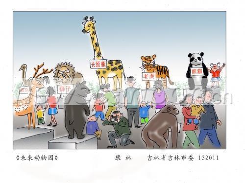 未来的动物园作文