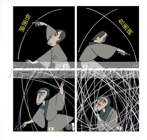 自缚动漫图解; > 漫画