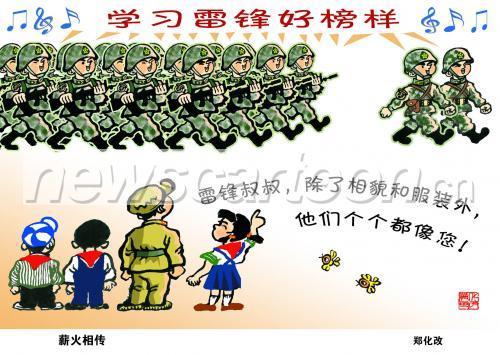 雷锋漫画图片_store的雷锋漫画,miui的雷锋图好可爱啊;