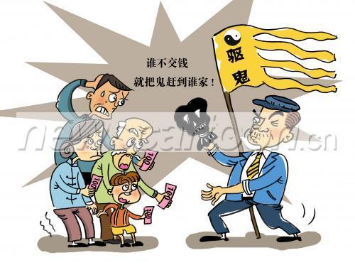 北京失独家庭_失独老人将由政府供养