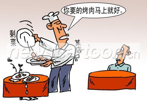 摆餐桌卡通图片
