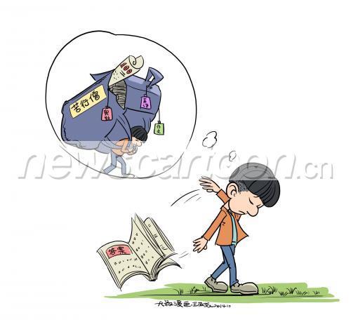 厌学教育a漫画教育应试漫画大叔贱萌萌的漫画贱图片