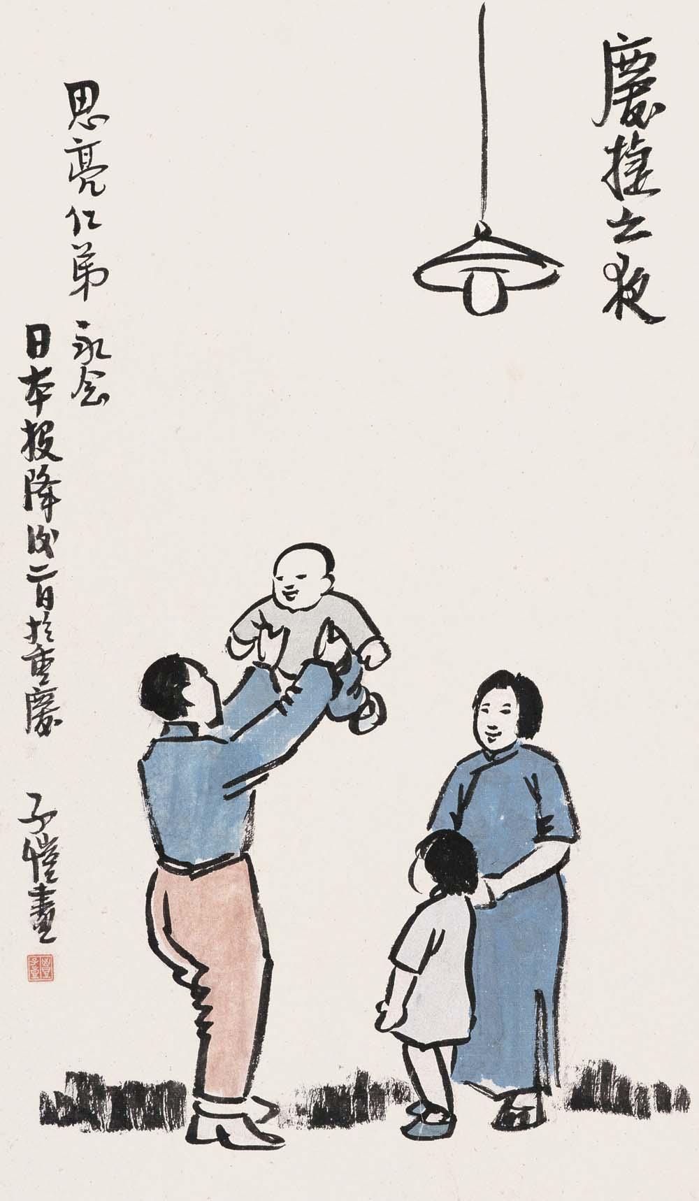 丰子恺_丰子恺作品欣赏_豆沙包漫画_新浪博客