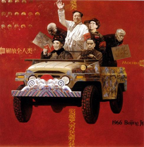 著名画家沈嘉蔚的作品《北京吉普》 - 牧笛 - ★牧笛(KNIGHT)城堡★
