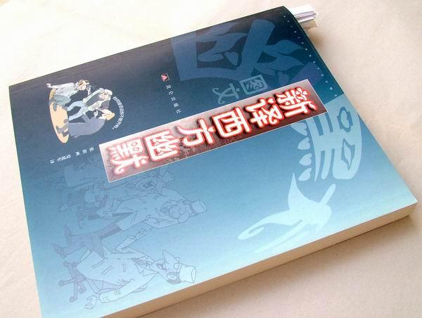 北京 张老师/(摘自——http://media.people.com.cn/GB/22114/45733/...