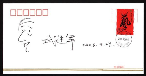 我收藏手绘封(1)