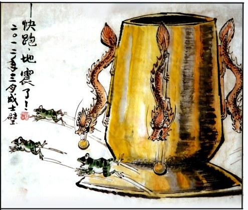 璧-地动仪 参赛作品 -中国古代发明创造动漫大赛结果 中国古代发图片