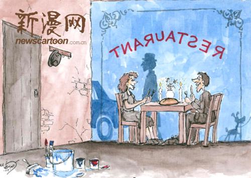 中国漫画新闻网newscartoon漫画尾田荣一郎图片