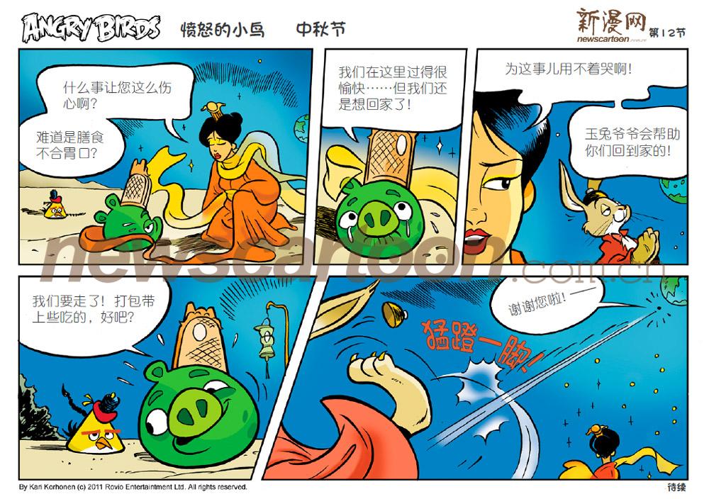 关于中秋节的画