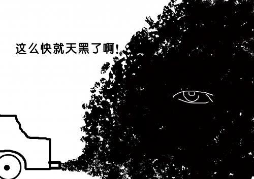 作品展示  标题:汽车尾气污染