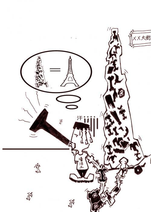 作品展示  标题:又一个巴黎铁塔                  作者: